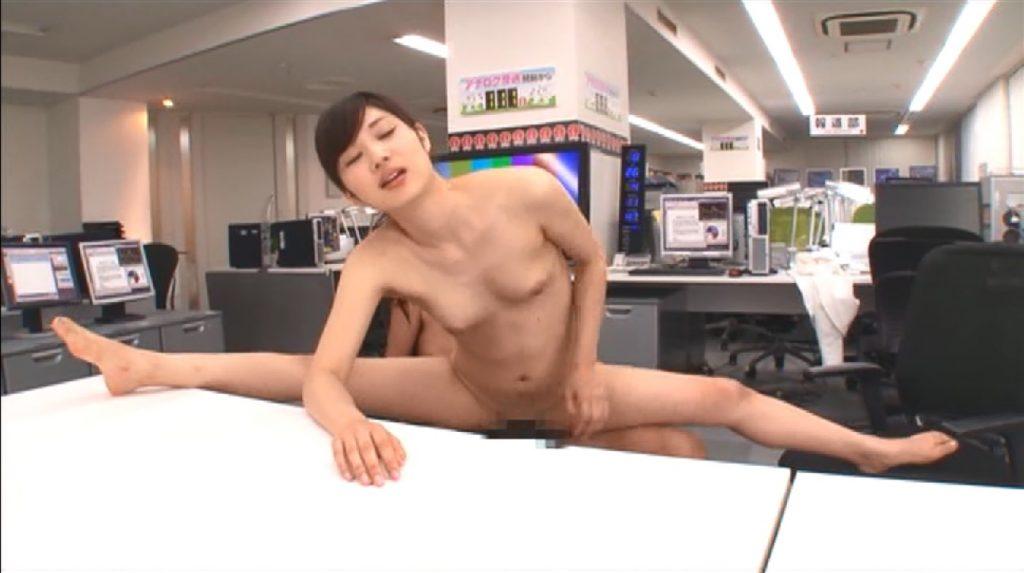 アナウンサー角川珠希