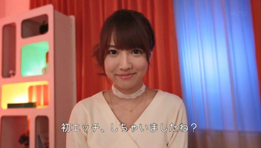 初エッチの感想をのべる国民的アイドルSKE48の鬼頭桃菜似の三上悠亜 AVデビュー