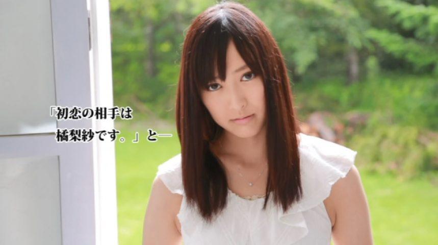 インタビューに答える国民的アイドルAKB48の高松恵理似の橘梨紗  AV デビュー