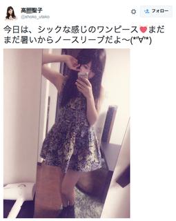 高崎聖子 9月9日ツイート シックな感じのワンピース