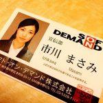 ichikawa_masami000_001_sum