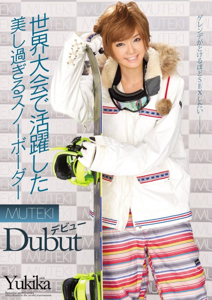 世界大会で活躍した美し過ぎるスノーボーダー MUTEKIデビュー! MUTEKI