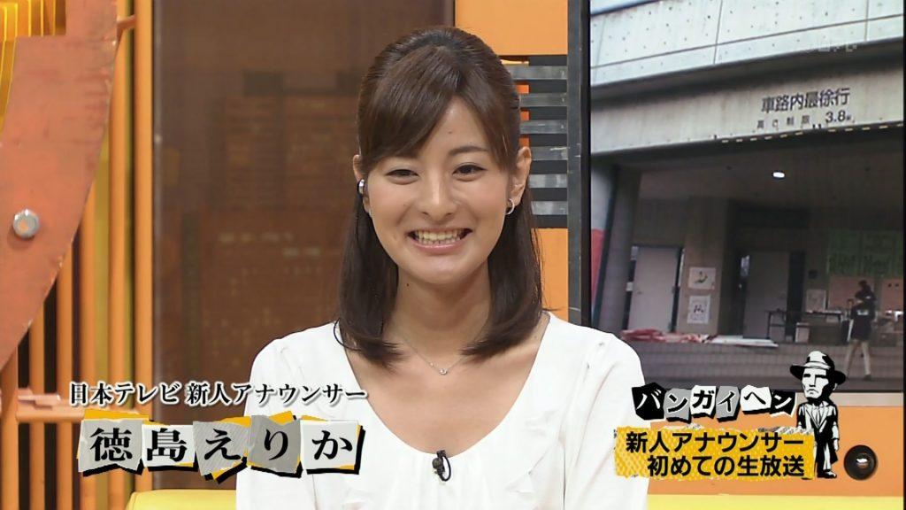 徳島えりか 日テレ 女子アナウンサー