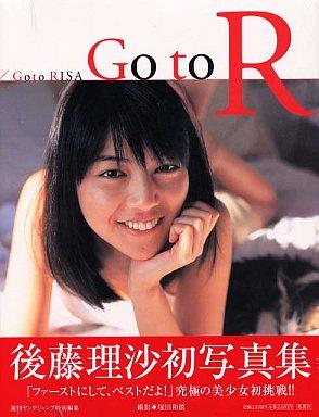後藤理沙 ファースト写真集 Go to R