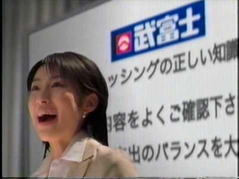 佐藤寛子 おなじみの武富士のCM