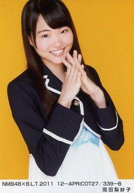 岡田梨紗子 NMB48