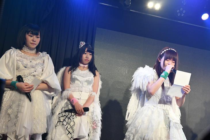 奈良井夢 引退発表