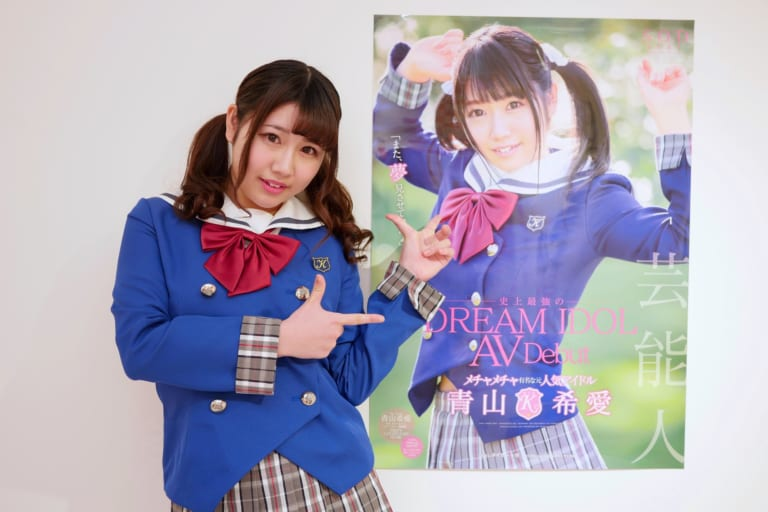 ポスターを指さしポーズする青山希愛 AVデビュー アイドル