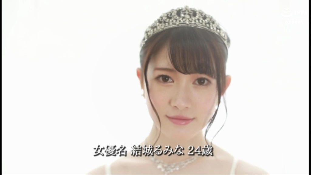 AV女優 結城るみな 24歳